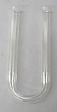 Drying Tube 150mm Long