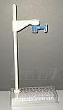Drop Controller Set