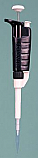 Fixed Volume Micro Pipette Pipettor 100 ul