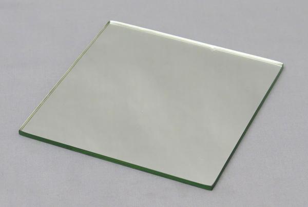 1065 1 mirror glass plane 50 mm x 150 mm for Miroir 150x50